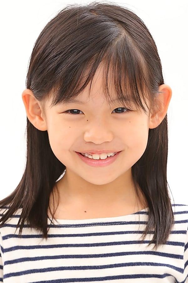 Rin Furukawa