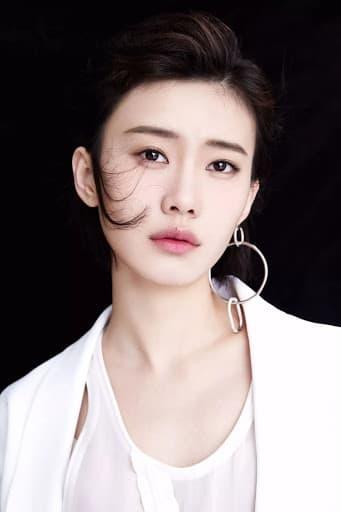 Guo Shu Tong