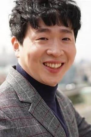 Myung Suk-geun