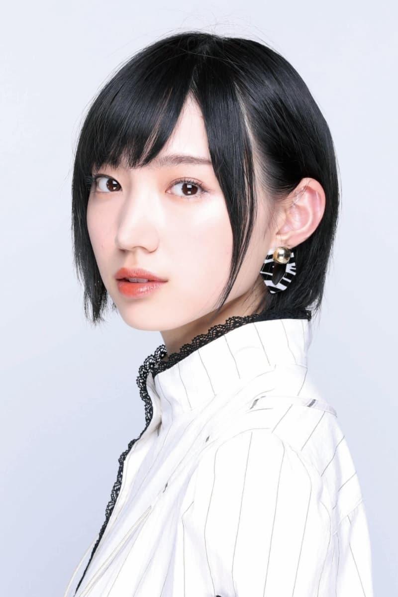 Ota Yuuri