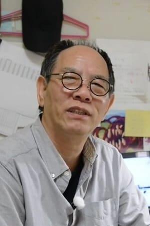Yūki Kinoshita