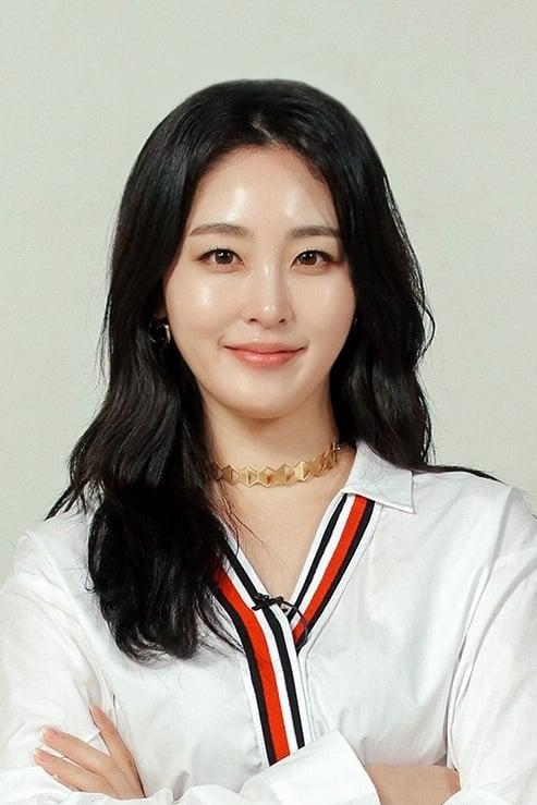 Shin A-young