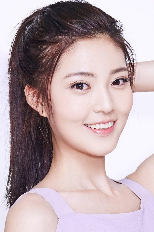Wang Yan Zhi