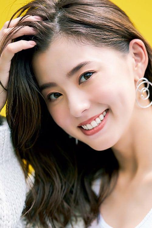 Aya Asahina