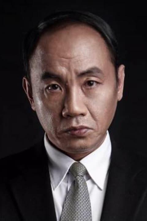 Tzu-Chiang Wang