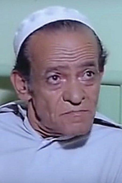 Ibrahim Qadry