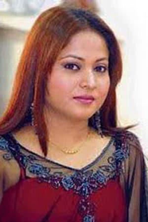 Zerifa Wahid