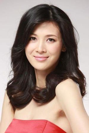 Tong Lei