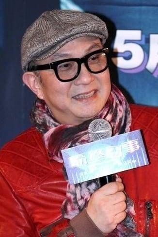 Cub Chin Kong-Hon