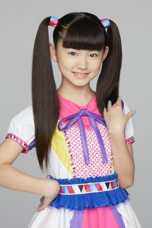 Yuki Miyoshi