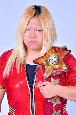 Yoshiko Hirano