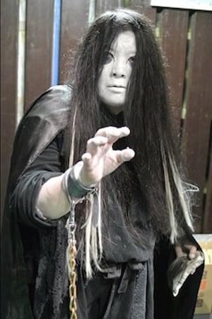 Mizuki Endo