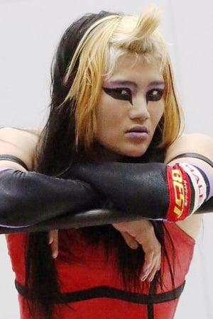 Michiko Miyagi