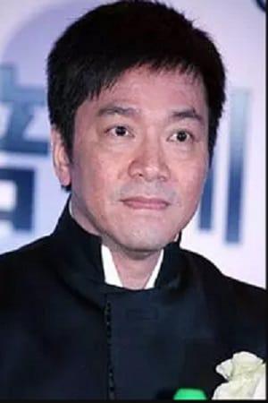 Wenyen Kung