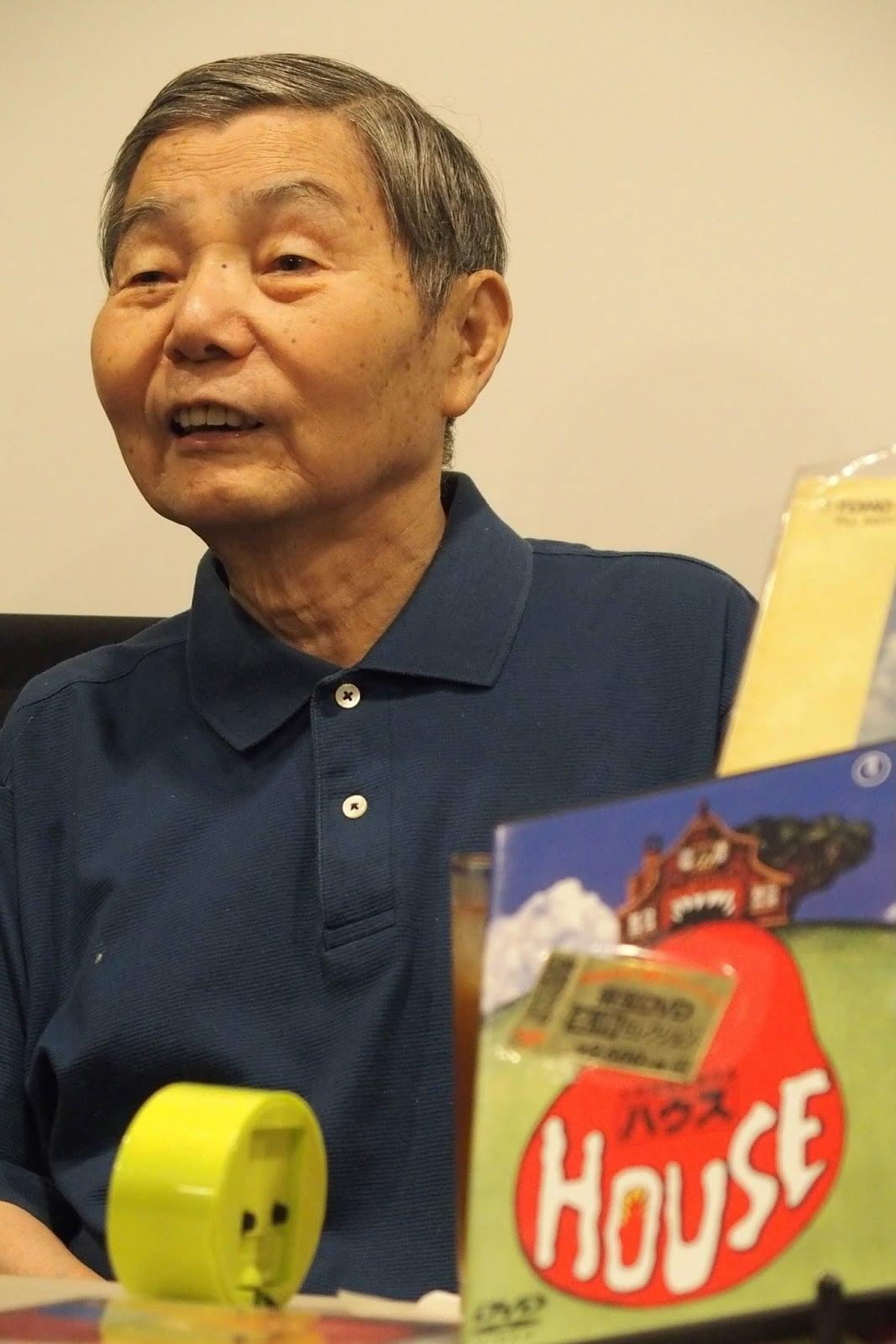 Chiho Katsura
