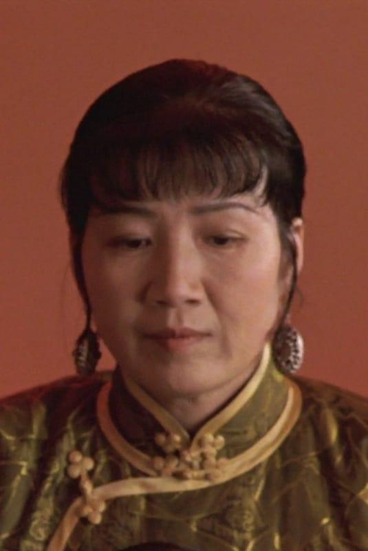 Cao Cuifen