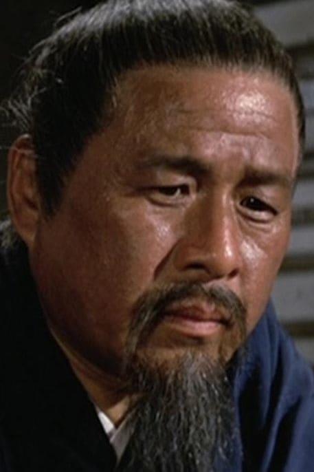 Fuk Yan-Cheng