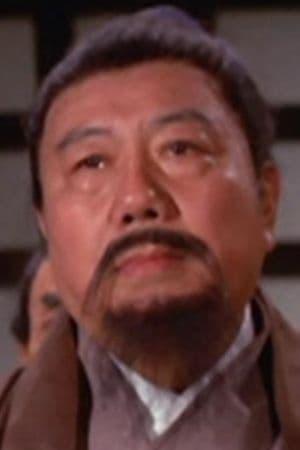 Chai Lam