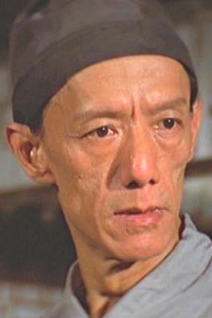 Tsang Choh-Lam