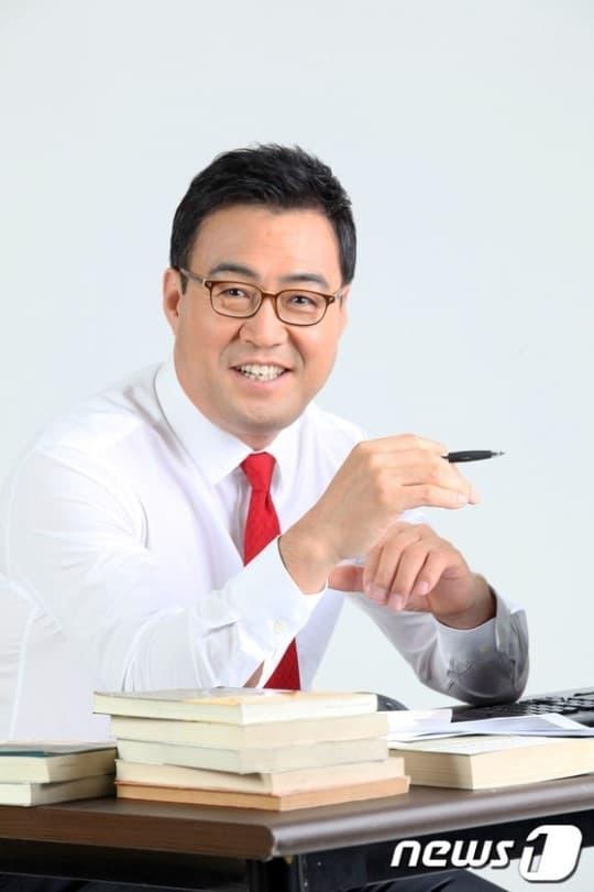 Lee Man-ki
