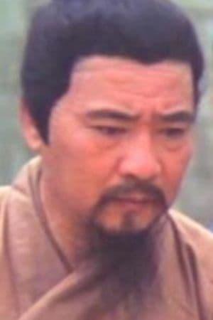 Wu Por