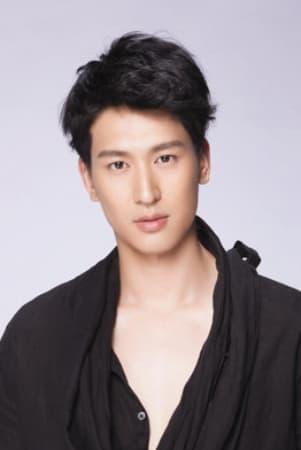 Lee Shao Xiang