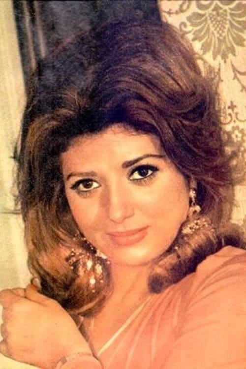Nabila Ebeid