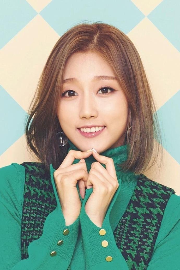 Jeong Ye-in