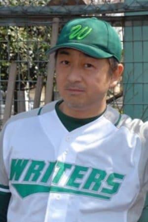 Kenji Konuta