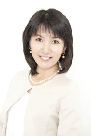 Reiko Yoshida