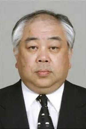 Katsuhiko Chiba