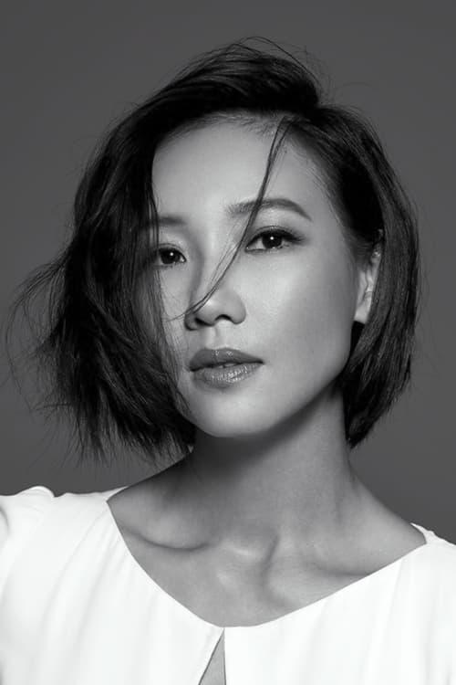 Pen-yu Chang