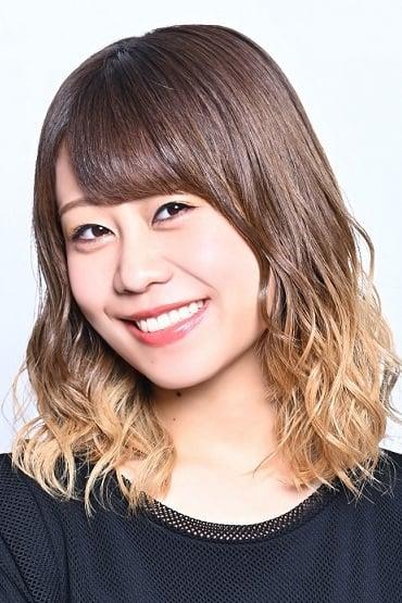 Sae Otsuka