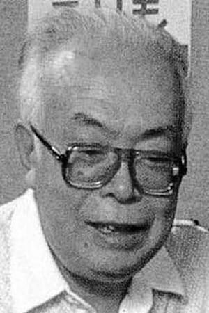 Shinichi Sekizawa