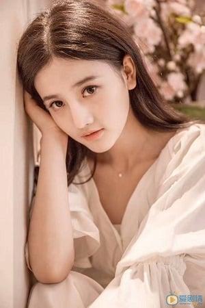 Xinyu Han