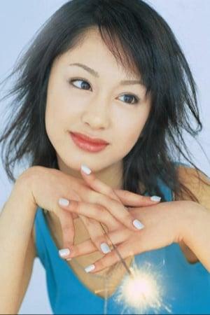 Chieko Kagose