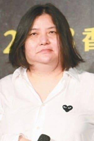 Li-Kwan Chiu