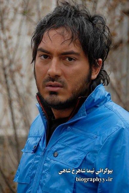 Nima Shahrokhshahi
