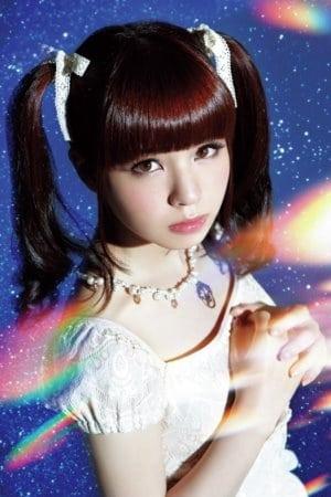 Luna Haruna