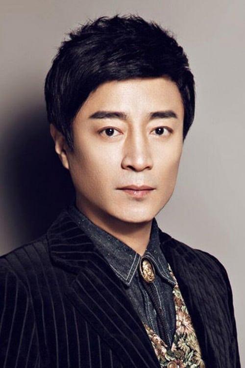 He Zhonghua