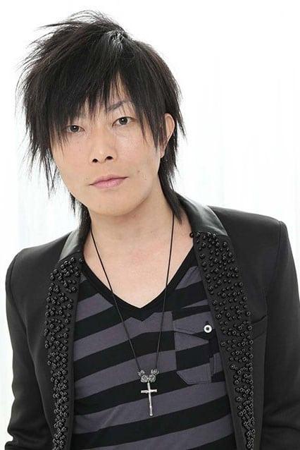 Kishō Taniyama