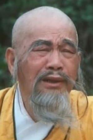 Chan Siu-Pang