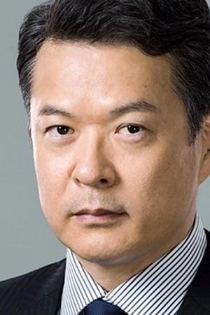 Tetsuji Tanaka