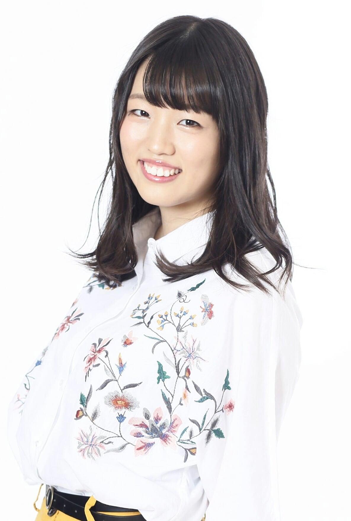 Natsuki Ochiai