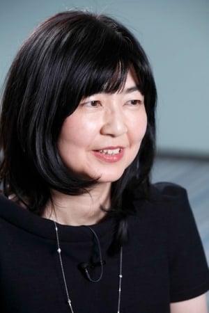 Yumiko Inoue