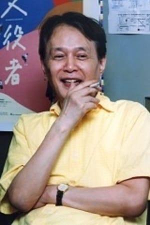 Yoshio Shirasaka