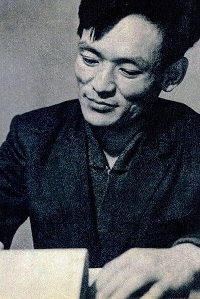 Nobuo Yamada