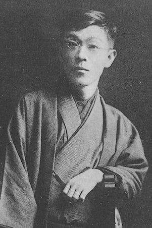 Izumi Kyōka