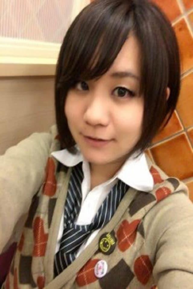 Yuuri Akeshima