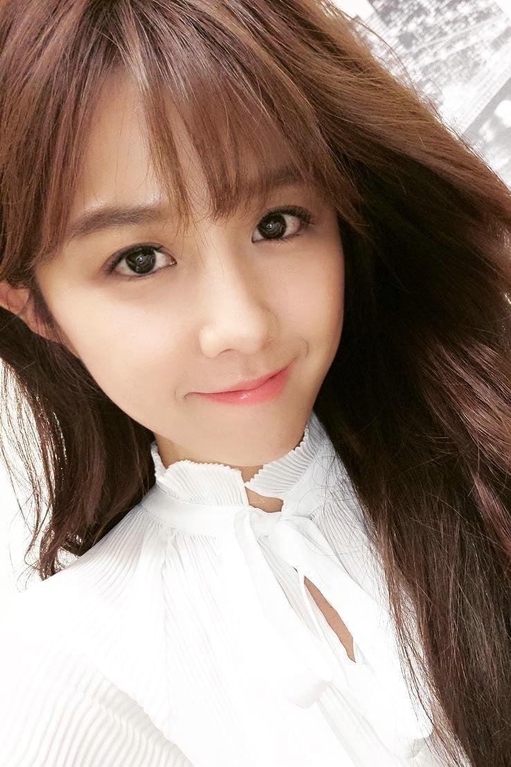 Ivy Shao